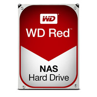 WD Red NAS hard drive lost file recovery